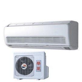 超級商店……HAWRIN華菱 R410A定頻冷專一對一分離式冷氣^(DT~2510V  D