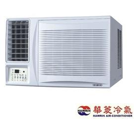 超級商店……HAWRIN華菱 R410A左吹窗型冷氣機^(HAN~252PV^)