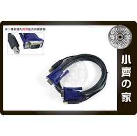 小齊的家 電腦1.5米 二合一 USB A公B公 VGA線 公對公 切換器 器KVM 螢幕