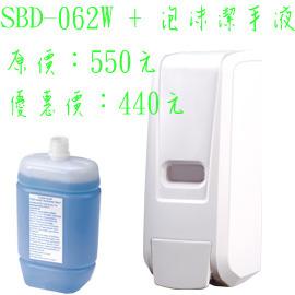 華實給皂機 SBD~062W 白色 填充式泡沫給皂機  1瓶 500ml 泡沫皂液