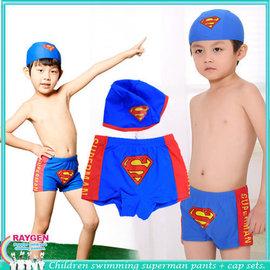 超人兒童泳褲+泳帽成套【HH婦幼館】