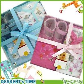 彌月禮盒/滿月手提禮盒(四件組)粉/藍【HH婦幼館】