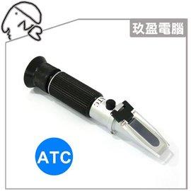 【玖盈-測量儀器】手持式豆漿濃度計(ATC) 檢測 濃度 糖度 雙刻度 糖度計 折光儀 豆漿糖度計 甜度計 豆漿折射儀 測豆漿計 濃度 糖度