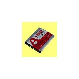 Sony Ericsson BST-37  A+特高容量950 MAH防爆電池 ☆正港高容量☆