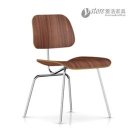 Eames DCM~金屬腳 核桃木  師單椅 總代理  非水貨 非仿冒 非復刻品