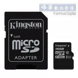 KingSton 金士頓 microSDHC 16GB Class 10 UHS~I  8