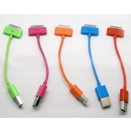 iphone4/4S/3GS ipad/ipad2 ipod  usb 傳輸線/充電線 (短線) 多色 [AIF-00018]