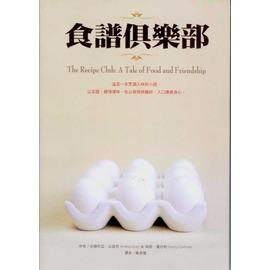 書舍IN NET: 書籍~食譜俱樂部~時周文化出版 ISBN: 9789866217159