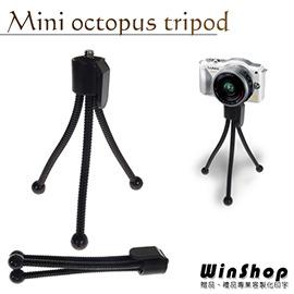 【winshop】B1286迷你相機章魚三腳架(圓腳)/相機手機迷你支架自拍三角架