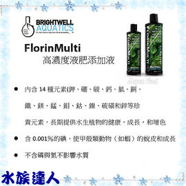 【水族達人】BWA《高濃度液肥添加液.125ml.W336》內含14種元素,水生植物健康成長