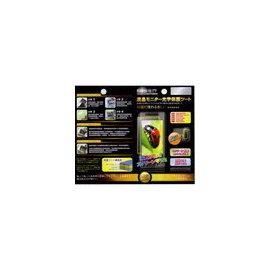 Motorola XT535 DEFY XT專款裁切 手機光學螢幕保護貼 (含鏡頭貼)附DIY工具