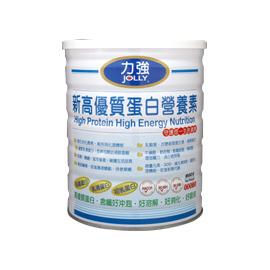 力強新高 蛋白營養素800g