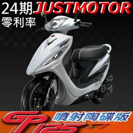 【PChome活動】光陽機車KYMCO GP 125 鼓剎 五期噴射Fi (SJ25KB) 2014出廠全新領牌車