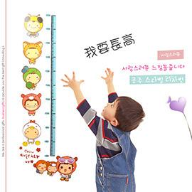 【Q禮品】A1281 身高壁貼/兒童身高尺卡通牆貼紙身高牆貼