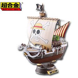 ^(超合金^)海賊王~~黃金梅利號 前進梅莉號 Going Merry 草帽海賊團 ^(代