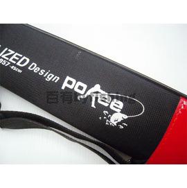 ◎百有釣具◎太平洋POKEE PK-057 簡易式竿袋 60cm
