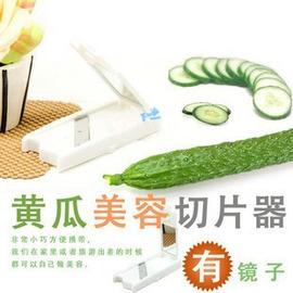 鮮橙or小黃瓜 美容切片器+鏡子~可用於烹飪、敷臉美容