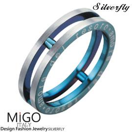 《 SilverFly銀火蟲銀飾 》【MiGO】珍愛白鋼男戒