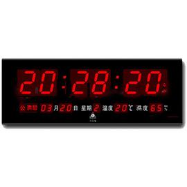 ~鋒寶 電子日曆~鋒寶 FB~3613 電子鐘 國 農曆溫濕度數字時鐘 萬年曆 時鐘 LE
