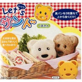 【HH婦幼館】創意廚具Ted*熊麻吉三明治模具盒/DIY模具/麵包模具