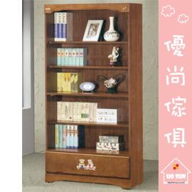 品歐 ~B050~11~彩繪鄉村風•熊寶寶開放式書櫃 工廠直營30年老店 展示