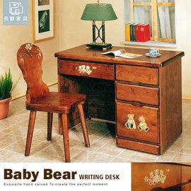 品歐 ~B050~22~彩繪鄉村風•熊寶寶3.5尺書桌 電腦桌 工廠直營30年老店 800