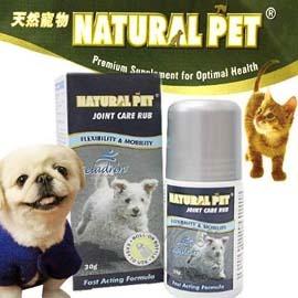 NATURAL PET~天然寵物關節保健液•30g^(含葡萄糖胺^)