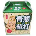 【台酒TTL】清酒酵母青蔥蘇打禮盒(120g*12盒)