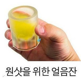 創意冰杯模~可以吃的杯子!!消暑最COOL~~◇/冰格/冰模/造型冰塊製冰盒果凍模型