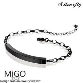 ~ SilverFly銀火蟲銀飾 ~~MiGO~心動白鋼手環~大 黑