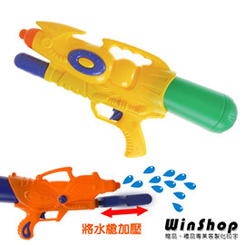 【winshop】A1292 加壓式水槍/海邊沙灘游泳池戲水玩具