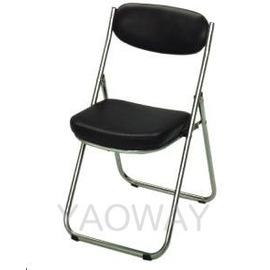 小叮噹 電鍍腳  皮面 折合椅 折疊椅 塑鋼椅 會議椅 課桌椅 辦公椅 洽談椅~耀偉