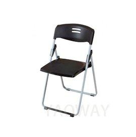 玉玲瓏 烤漆腳 折合椅 折疊椅 塑鋼椅 會議椅 課桌椅 辦公椅 洽談椅~耀偉