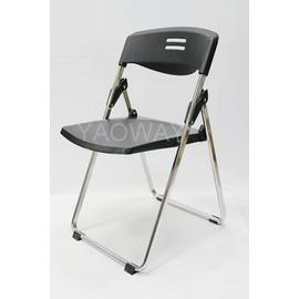 玉玲瓏 電鍍腳折合椅 折疊椅 塑鋼椅 會議椅 課桌椅 辦公椅 洽談椅~耀偉