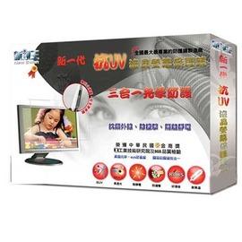 新視王24吋電視螢幕抗UV光學保護鏡 BL-24WPL **可刷卡!免運費**