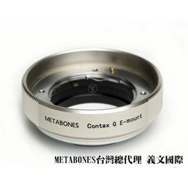 Metabones接環 :Contax G ~ NEX香檳金色轉接環^(總代理義文 貨^)