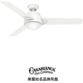 Casablanca Tribent 54英吋吊扇附燈^(59082^)白色 於110V電