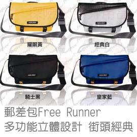 feelfree防水經典郵差包Free Runner防水袋 防水包M號 裝備袋 防水書包 背包