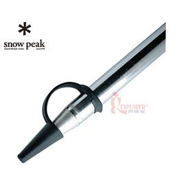 LT-004C日本Snow Peak不鏽鋼營燈柱燈架尖頭專用保護套  (日本製)