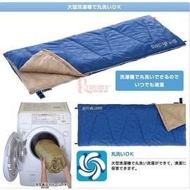 NO.72600260日本品牌LOGOS超輕巧17號 丸洗睡袋(藍) (可機洗) 雙頭拉鍊 可雙拼