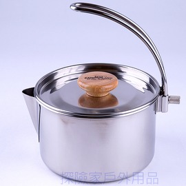 RV-ST250不鏽鋼燒水壺鍋 茶壺鍋 咖啡壺 煮水壺 湯鍋 (類似美國COLEMAN款)