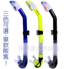 UL1110矽膠乾式呼吸管3D立體水晶矽膠彎管人體工學咬嘴(非TUSA)台灣製