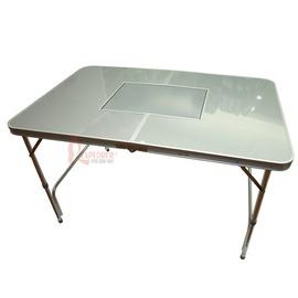 WC-04鋁塑版007鋁合金BBQ燒烤兩用桌六人火鍋圍爐桌(附收納袋)兩段高低