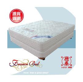 德泰彈簧床墊 法蘭西新式特硬3.5x6.2單人床