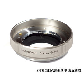 Metabones接環 :Contax G^(香檳金^)轉M4 3接環 總代理 貨
