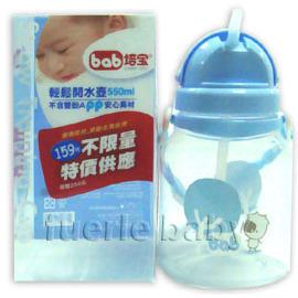 培寶輕鬆開水壺550ml