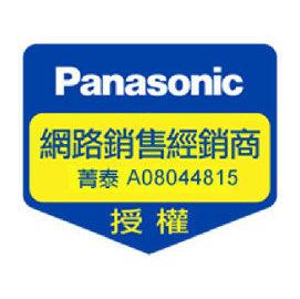 Panasonic 刮鬍刀刀片~ WES9170E ~ES~LV90