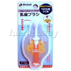 Richell 12M乳齒訓練牙刷
