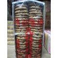 核桃酥3000公克 蔬菜餅 梅心糖 蜜餞 棉花糖 黑糖話梅 蛋捲 巧克力 綠茶喉糖 棒棒糖