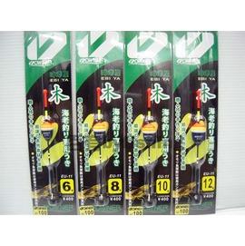 ◎百有釣具◎OWNER 海老屋 EU-11 木 浮標 ~規格6號/8號/10號/12號~買兩支送零件盒+仕掛捲